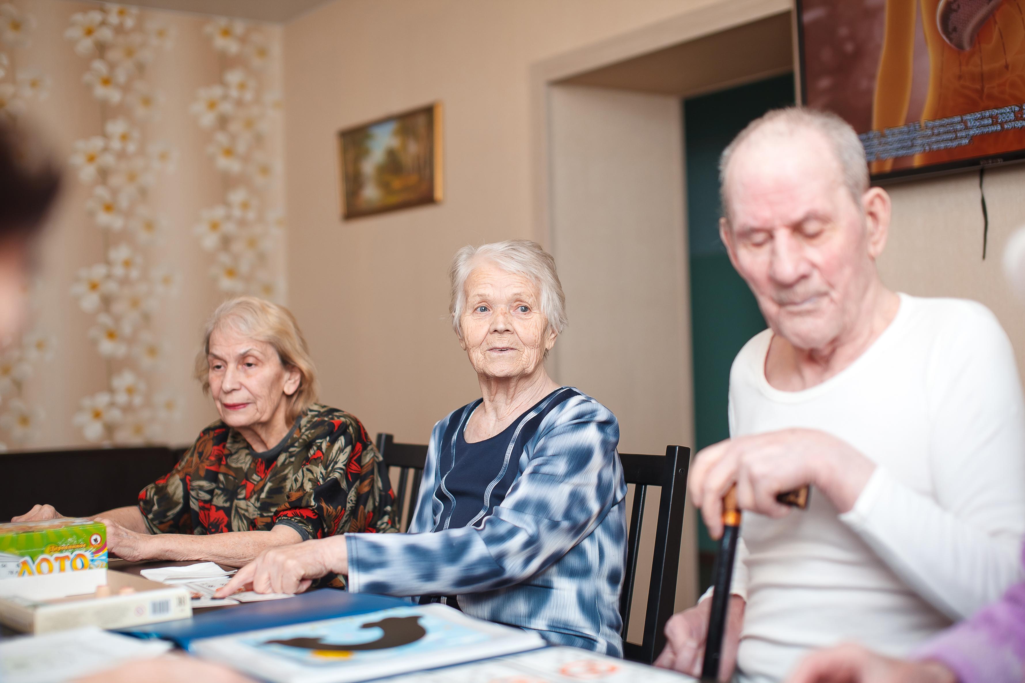 госучреждения пансионаты для престарелых